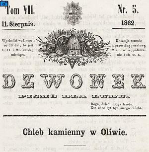 Dawna Oliwa